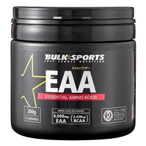 バルクスポーツ アミノ酸 EAAパウダー 200g ノンフレーバー 必須アミノ酸 smilefield