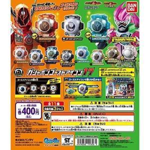 仮面ライダーゴースト ガシャポンゴーストアイコン17 全11種セット|smilefield