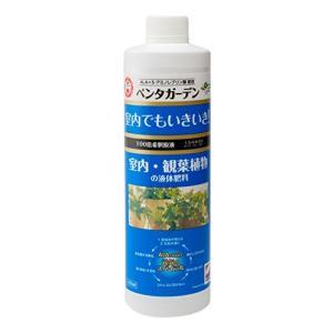 日清ガーデンメイト ALA入り肥料 ペンタガーデン 450ml 室内・観葉植物用 smilefield
