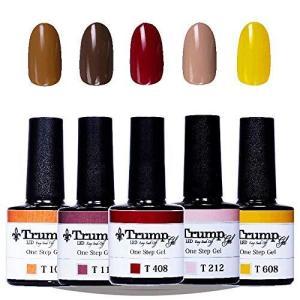 【日本製】Trump gel トランプジェル ワンステップジェル ジェルネイル カラージェル 5点 セット べっ甲 ベイク? smilefield