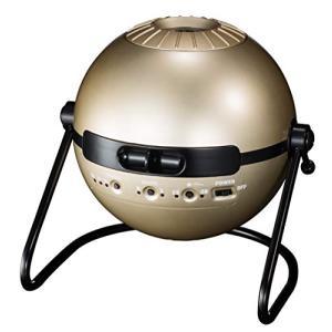 HOMESTAR Classic Satellite MOON  ホームスタークラシック サテライトムーン|smilefield
