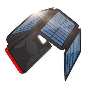 「2021新登場 ソーラーチャージャーモバイルバッテリー」ソーラーチャージャー モバイルバッテリー 大容量 2680|smilefield