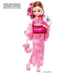 タカラトミー(TAKARA TOMY) リカちゃん 浴衣 東京2020 パラリンピックエンブレム|smilefield