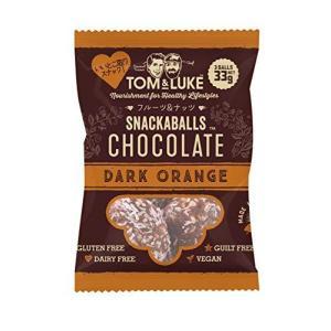【トム&ルーク】フルーツ&ナッツ チョコレート スナックボール セット(33g X 12袋・ダークオレンジ) グル? smilefield