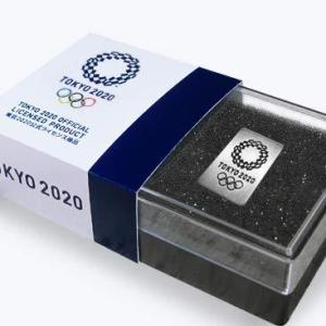 東京オリンピック 2020 ピンバッジ 四角黒EM古美ニッケル シルバー|smilefield