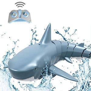 多機能ロボットサメ RCサメ ロボットおもちゃ 2.4G 遠隔操作 防水設計 子供のおもちゃ 誕生日プレゼント (青)|smilefield