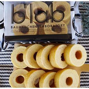 牧原製菓 プレミアムアウトレット バームクーヘン ミルク味 (4袋) セット 合計1320g以上 smilefield