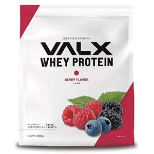 VALX バルクス ホエイ プロテイン ベリー風味 Produced by 山本義徳 1kg|smilefield