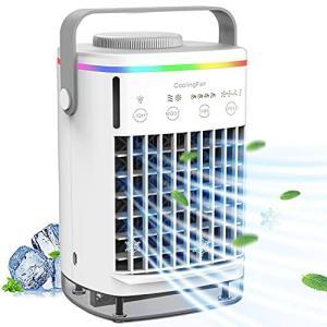 【2021年最新改良版】Canplus 冷風機 冷風扇 小型 卓上冷風機 扇風機 風量4段階調節 USB給電 4段タイマー機能 700ml水|smilefield