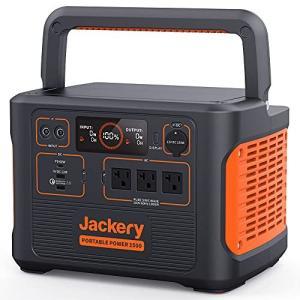 Jackery ポータブル電源 1500 PTB152 1534.68Wh/426300mAh ポータブル電源バッテリー Twin Turboシステム 家庭アウトドア両用 smilefield
