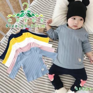 Tシャツ ベビー 長袖 赤ちゃん トップス キッズ 子供服 韓国子供服 無地