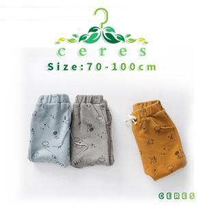 【製品仕様】 ■サイズ 70cm: ウェスト:21cm 総丈:38cm 80cm: ウェスト:22c...
