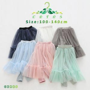 【製品仕様】 ■商品説明 ・レーススカートが付いた、大変可愛いレギンスパンツです〜☆ ・シンプルなT...