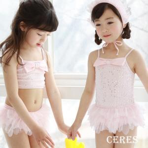 子供水着 女の子 ワンピース キャップ付き レース 可愛い 上下セット キッズ 韓国水着|smilegirls