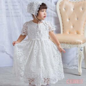 ベビードレス セレモニードレス お宮参り 新生児 ベビー 2点セット 帽子セット ワンピース