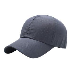MissX キャップ 帽子 メッシュ キャップ 軽量タイプ ボールキャップ UVカット野球帽 無地 男女兼用 灰色|smilehometen