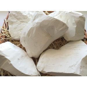 KAMENKA natural edible chalk (自然食用チョーク)、200g|smilehometen