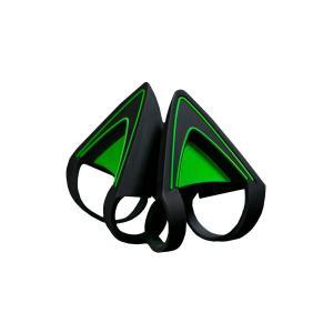 Razer RC21-01140300-W3M1 Kitty Ears for Razer Kraken - Green|smilehometen