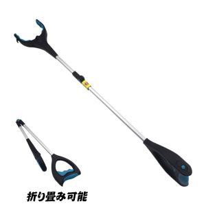 Shengshou マジックハンド ゴミ拾い お助けハンド 折り畳み 84cm つかみ棒 軽く使いや...