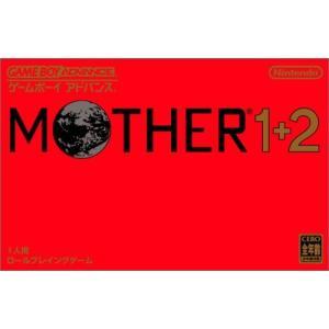 MOTHER 1+2 smilehometen