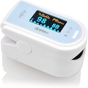 dretec(ドリテック) パルスオキシメーター 酸素濃度計