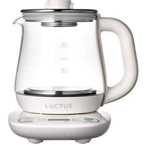 ラクタス(LUCTUS) クックケトル (0.8L) 茶こし・つぼ型容器ポット付き SE6300