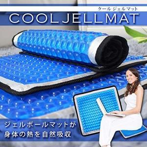 クール ジェルマット クッション シート 冷感グッズ 冷却 車内 オフィス 節電 シートクッション 車 カー用品 TASTE-SN-FC603GD|smilehometen
