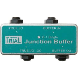 TRIAL Junction Buffer Single ジャンクションボックス|smilehometen