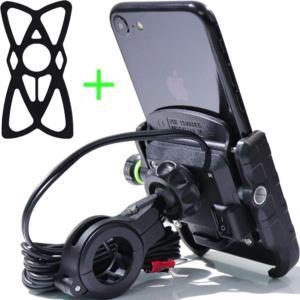 Kaedear(カエディア) バイク スマホ ホルダー 充電 携帯 USB 電源 防水 ミラー マウント付き 360度 ジョイント 回転 スイッチ 原|smilehometen