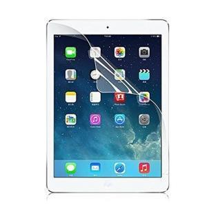 【PCATEC】iPad 9.7(2017/2018モデル)/ iPad 9.7(第五世代/第六世代)液晶保護フィルム Super Guard|smilehometen