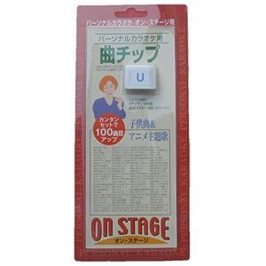 パーソナルカラオケ オンステージ Z-PKS100U