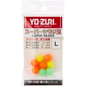 ヨーヅリ(YO-ZURI) 雑品・小物: スーパーシモリ玉 L