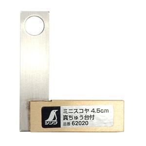 サイズ:45×39×6mm(台部) 製品重量:26g 材質:竿/ステンレス、台/真ちゅう 精度:45...