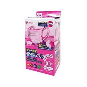 アイリスオーヤマ 安心清潔個包装マスク 小さめ ピンク 30枚