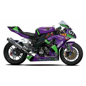 フジミ模型 1/12 バイクシリーズ No.7 エヴァンゲリオンRT初号機TRICK☆STAR KAWASAKI ZX-10R 2010年仕様|smilehometen