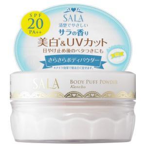 サラ ボディパフパウダー UV サラの香り|smilehometen