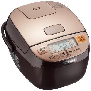 象印 マイコン式炊飯器 3合 一人暮らし 極め炊き カッパーブラウン NL-BB05AM-TM|smilehometen