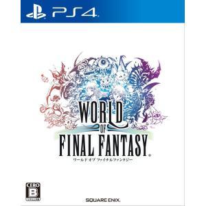 ワールド オブ ファイナルファンタジー - PS4 smilehometen