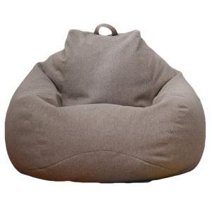 ビーズクッション ソファ クッション 人をダメにするソファ 豆袋 座布団 着替え袋付き 子供や大人に最適 疲労を軽減|smilehometen