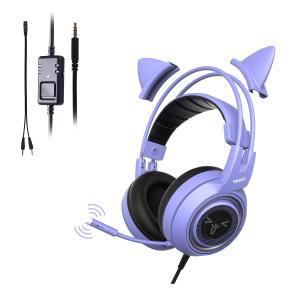 SOMIC G951S-Purple ヘッドホン ヘッドセット ゲーミングヘッドフォン ゲーム用 3.5mm端子 対応性 PS4・XBOX・Switc|smilehometen