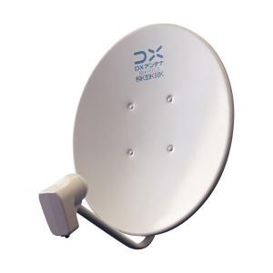 【送料無料!】45形BS・110度CSアンテナ[2K・4K・8K対応] DXアンテナ BC45AS ※BC453S相当品(廉価版)|smilelight