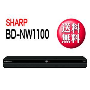 【送料無料】SHARP(シャープ) アクオスブルーレイ 1TB ブルーレイディスクレコーダー BD-NW1100(ブラック) 【BDNW1100】