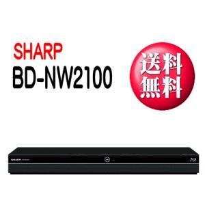 【送料無料】SHARP(シャープ) アクオスブルーレイ 2TB ブルーレイディスクレコーダー BD-NW2100(ブラック) 【BDNW2100】