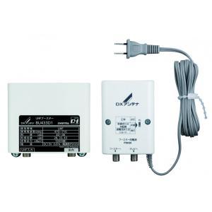 【送料無料!】DXアンテナ UHFデュアルブースター 33dB/43dB共用形(BU33L2・BU41L2の後継品) BU433D1