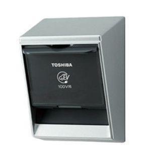 電気自動車(EV)用コンセント TOSHIBA(東芝ライテック) 100V用 DC1333EN smilelight