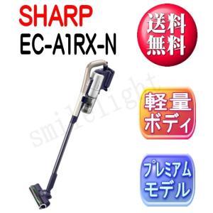 【限定5台 在庫あり】SHARP(シャープ) スティック型コードレスサイクロン式掃除機 プレミアムパッケージモデル EC-A1RX-N ゴールド系【ECA1RXN】|smilelight