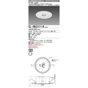 (他メーカー相当品) 東芝ライテック:LEDEM13621N パナソニック:NNFB91615  ※...