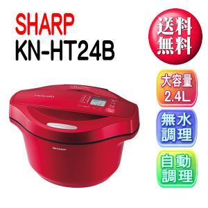 【新製品 在庫あり】SHARP シャープ KN-HT24B-...