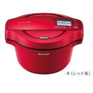 シャープ 自動調理 無水 鍋 ヘルシオ ホットクック 1.6L 無水鍋 AIoT対応 レッド KN-...