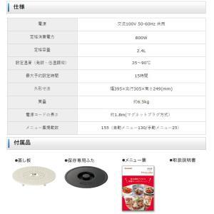ヘルシオ ホットクック SHARP シャープ KN-HW24C-R レッド系 電気無水鍋 (KNHW24CR) smilelight 02